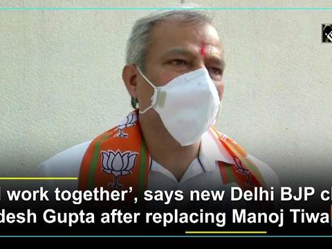 'Will work together', says new Delhi BJP chief Adesh Gupta after replacing Manoj Tiwari