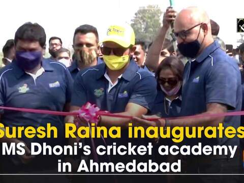 Suresh Raina inaugurates MS Dhoni's cricket academy in Ahmedabad