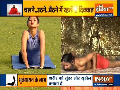 कमर दर्द में आराम देगा भुजंगासन, जानें स्वामी रामदेव से करने का सही तरीका