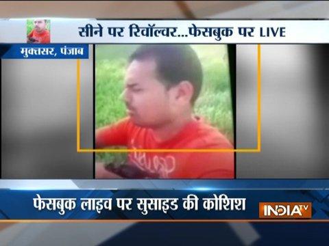 Punjab: Man live-streams suicide attempt on Facebook