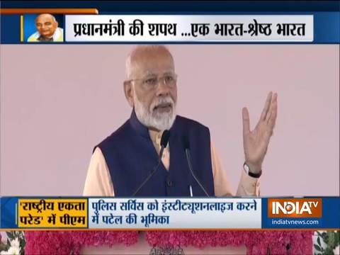 Sardar Sahib always spoke about the unity of purpose, unity of aim and unity of endeavour: PM Modi