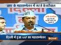 Delhi CM Kejriwal hits out at LG, PM Modi, Congress President Rahul Gandhi
