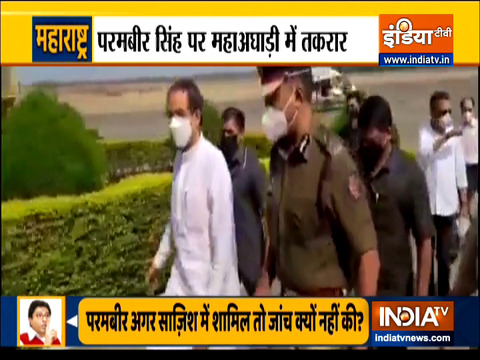 Haqikat Kya Hai: Param Bir Singh's explosive letter sparks political controversy in Maharashtra