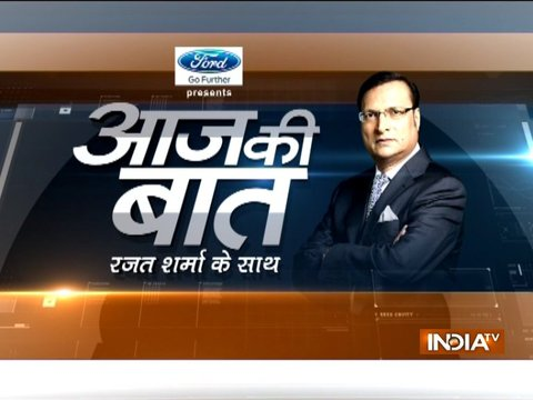 Aaj Ki Baat with Rajat Sharma | 20th March, 2018