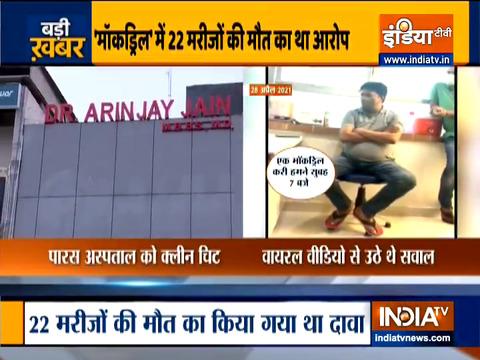 उत्तर प्रदेश: आगरा के श्रीपारस अस्पताल को क्लीन चिट, 'मॉकड्रिल' में 22 मरीजों की मौत का था आरोप