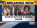Priyanka Gandhi is 'powerful leader': Rahul Gandhi