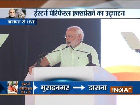 ईस्टर्न पेरिफेरल एक्सप्रेसवे के उद्घाटन के दौरान पीएम मोदी ने अपने भाषण में कांग्रेस को लताड़ा