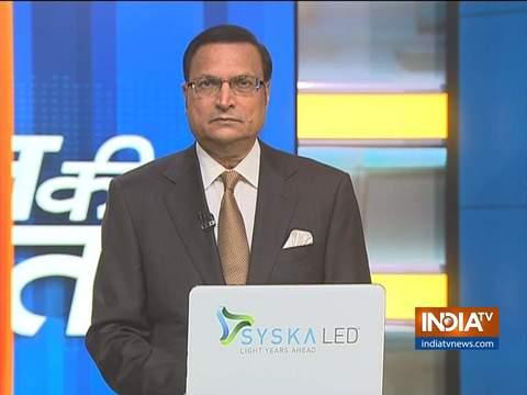 Aaj Ki Baat: Shows Videos Watch Aaj Ki Baat Today With Rajat Sharma |  IndiaTV news