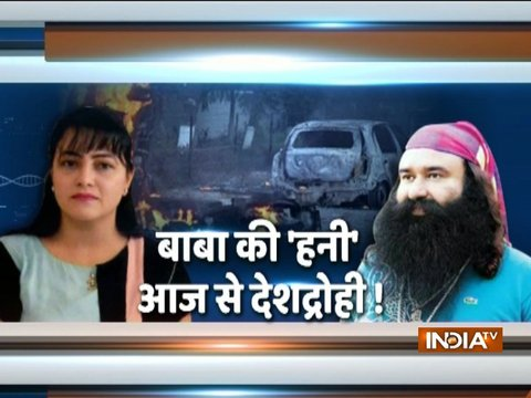 Panchkula violence: Court to frame charges against Honeypreet today