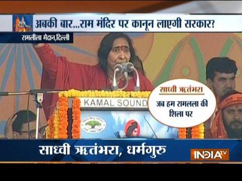 अयोध्या में राम मंदिर बस बनने वाला हैँ?