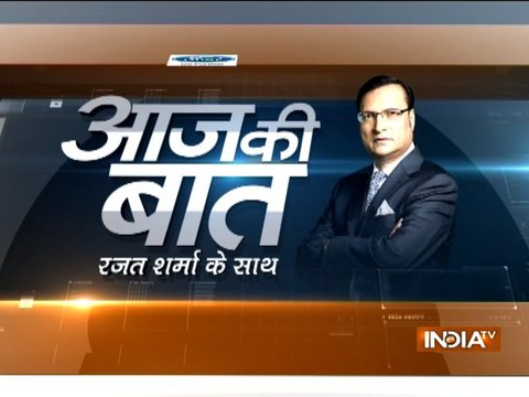 Aaj Ki Baat with Rajat Sharma | 13th April, 2018