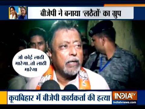 अगर कोई हमारे पार्टी पर लाठी से हमला करेगा तो जवाब लाठी से ही दिया जायेगा : मुकुल रॉय