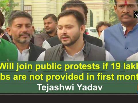 Will join public protests if 19 lakh jobs are not provided in first month: Tejashwi Yadav