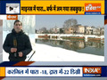 Snowfall affects life in Kashmir Valley