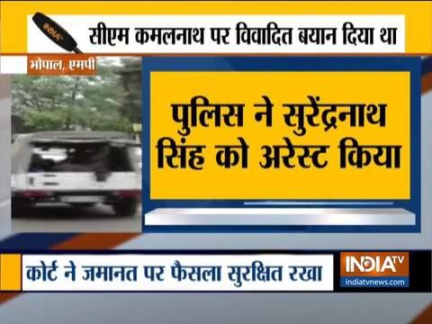 भाजपा के पूर्व विधायक सुरेंद्र नाथ सिंह को पुलिस ने किया गिरफ्तार