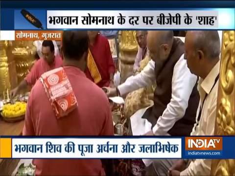 गुजरात: गृहमंत्री अमित शाह ने सोमनाथ मंदिर में पूजा की