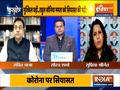Why do politics on Covid deaths? Watch kurukshetra