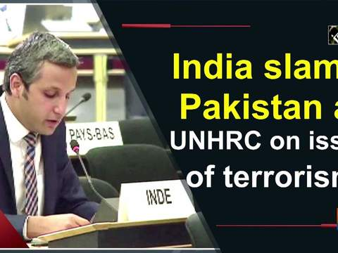 India slams Pakistan at UNHRC on issue of terrorism