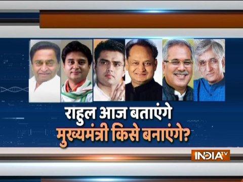 Rahul Gandhi meets Party senior leaders at his residence, Priyanka Gandhi joins in