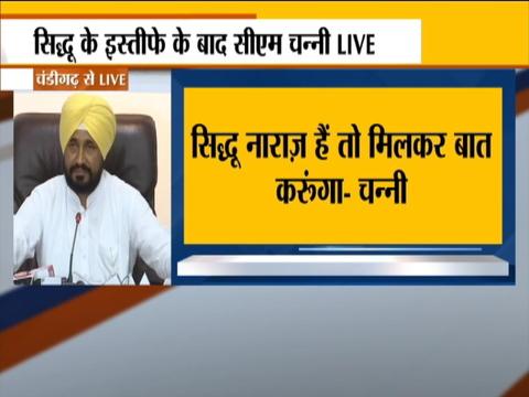सिद्धू ने छोड़ा कांग्रेस अध्यक्ष पद और CM चरणजीत सिंह चन्नी को जानकारी भी नहीं।