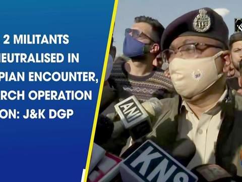 2 militants neutralised in Shopian encounter, search operation on: J-K DGP