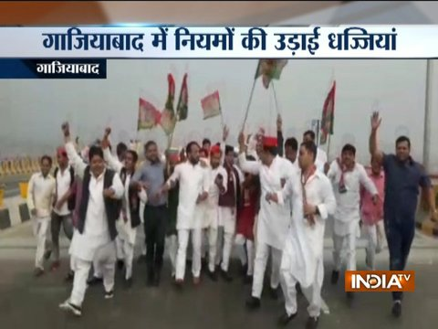 Samajwadi Party workers inaugurate newly built road in Ghaziabad