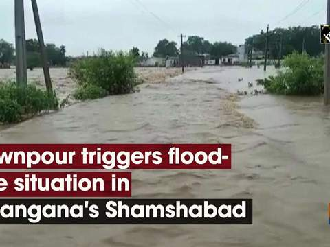 Downpour triggers flood-like situation in Telangana's Shamshabad