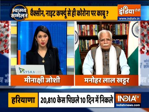 CM Manohar Lal Khattar on imposing lockdown amid covid-19 surge in Haryana