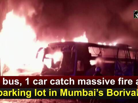 2 bus, 1 car catch massive fire at parking lot in Mumbai's Borivali