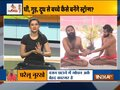 Getting cramps in hands and feet? Know effective treatment from Swami Ramdev