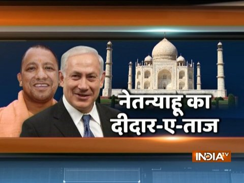 UP: Agra turns fortress to welcome Israel PM Netanyahu