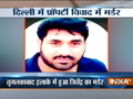 Man murdered over property dispute in Delhi