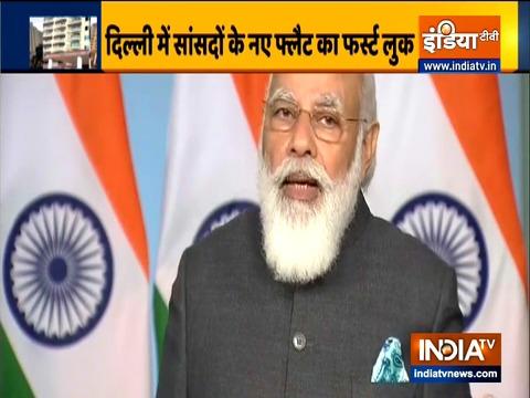 दिल्ली: पीएम मोदी ने सांसदों के लिए 76 नए बहुमंजिला फ्लैटों का उद्घाटन किया