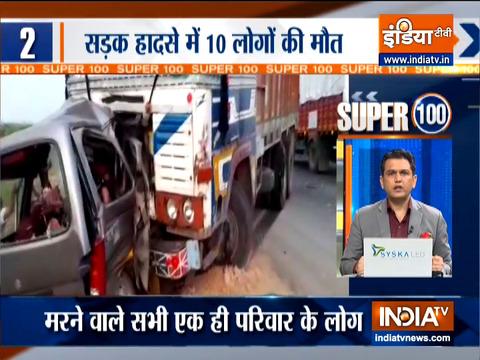 सुपर 100: गुजरात में कार-ट्रक की टक्कर में दस की मौत