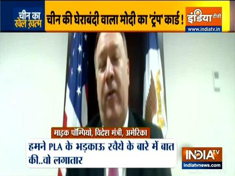 LAC face-off: US shifting Europe troops to counter China's threat to India