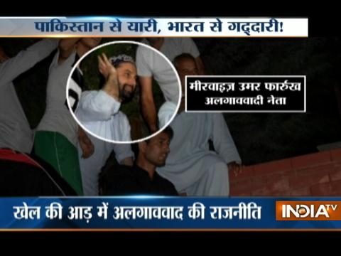 Mirwaiz Umar Farooq congratulate Pakistan for defeating India in Champions Trophy