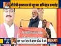 जेपी नड्डा के अध्यक्ष बनने के बाद बोले PM मोदी- 'हम लंबे अरसे तक मां भारती की सेवा करने आए हैं'
