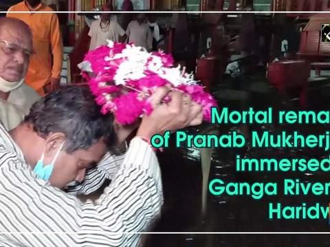 Mortal remains of Pranab Mukherjee immersed in Ganga River at Haridwar
