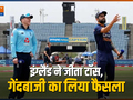 IND vs ENG 1st ODI: England win toss, opt to field; Krunal and Prasidh debut