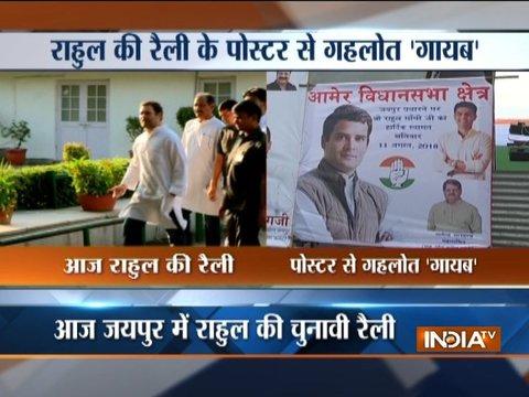 Rajasthan Polls: Rahul Gandhi's rally in Jaipur