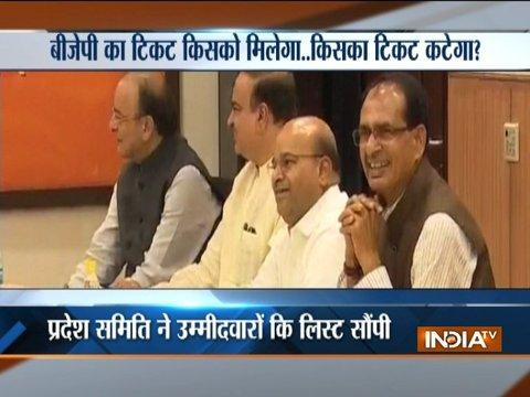 BJP to release candidate list for Gujarat Assembly polls