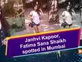 Janhvi Kapoor, Fatima Sana Shaikh spotted in Mumbai