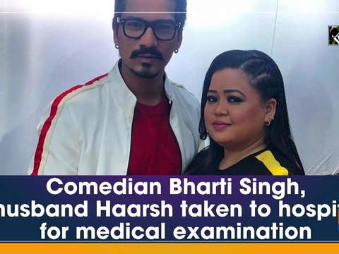 Comedian Bharti Singh, husband Haarsh taken to hospital for medical examination