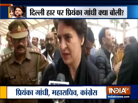 दिल्ली चुनाव रिजल्ट पर कांग्रेस महासचिव प्रियंका गांधी वाड्रा ने कहा, 'हमारी पार्टी के लिए संघर्ष का समय'