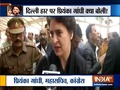 Tough times for our party says Priyanka Gandhi Vadra on Delhi poll results