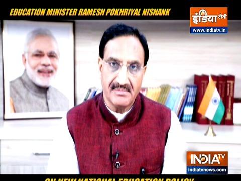 इडिया टीवी विशेष साक्षात्कार: रमेश पोखरियाल निशंक ने नई राष्ट्रीय शिक्षा नीति पर सभी सवालों के दिए जवाब