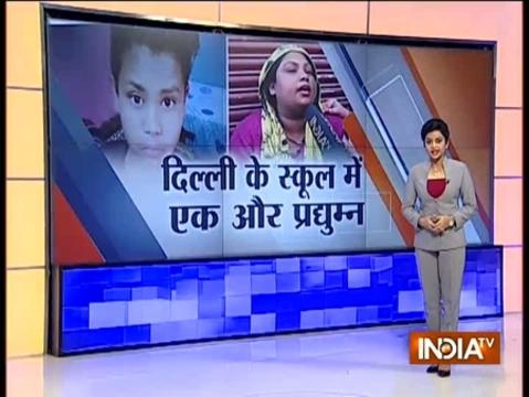 Delhi boy beaten to death in school: 3 students detained