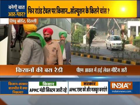 Meeting underway at PM's residence, Farmers leave from Singhu border for 5th round of talks