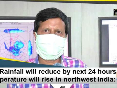 Rainfall will reduce by next 24 hours, temperature will rise in northwest India: IMD