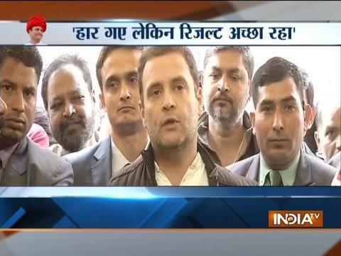 Congress gave massive jolt to BJP in Gujarat, says Rahul Gandhi on Gujarat verdict
